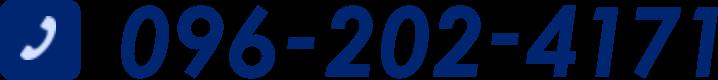 096-202-4171